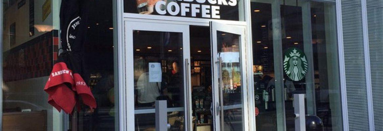 Starbucks-Perelman Center